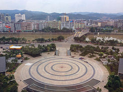 The Downtown of Yongding County.jpg