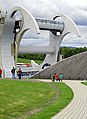 The Falkirk Wheel - geograph.org.uk - 447823.jpg