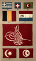 The Flags of the World Plate 21.png