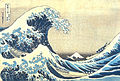 The Great Wave off Kanagawa by Hokusai (Shimane Art Museum).jpg