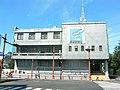 The Ibaraki Shimbun Company Headquarters01.jpg