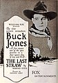 The Last Straw (1920) - 2.jpg