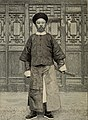 The Long White Mountain - or, A journey in Manchuria; with some account of the history, people, administration and religion of that country (1888) (14799356843).jpg