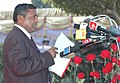 The Minister of State for Railways, Shri K.H. Muniyappa addressing at the Investiture Parade of Railway Protection Force (RPF), in New Delhi on December 21, 2009.jpg