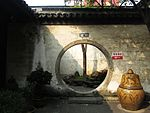 The Monarch Mansion of Taiping Heavenly Kingdom in Yixing 14 2013-10.JPG