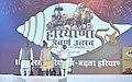 The Prime Minister, Shri Narendra Modi inaugurating the Haryana Swarna Utsav, in Gurugram, Haryana (1).jpg