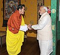 The Prime Minister, Shri Narendra Modi meeting the King of Bhutan, His Majesty Jigme Khesar Namgyel Wangchuck, at Tashichhodzong Palace, in Thimphu, Bhutan on June 15, 2014.jpg