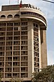 The Sheraton Ishtar Hotel - Flickr - Al Jazeera English.jpg