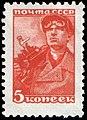 The Soviet Union 1939 CPA 701 stamp (Miner).jpg