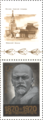 The Soviet Union 1970 CPA 3887 stamp with label 3 (Lenin (Sculpture by Y.Kolesnikov) with 16 labels 'Lenin course').png
