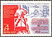 The Soviet Union 1970 CPA 3928 stamp (Lock Operator and Canal ('Irrigation and Chemical Research')).jpg