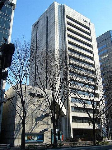 東和銀行の本店