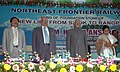 The Vice President, Shri Mohd. Hamid Ansari at the foundation stone laying ceremony for the Rail Link between Rangpo and Sevok, in Gangtok, Sikkim on October 30, 2009.jpg