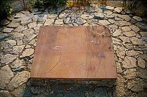 Epitaph with Simonides' epigram