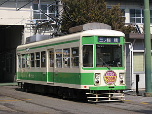 Toei 7500 series - 7500 series car 7520 on display following withdrawal in March 2011