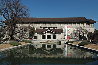 Kamen Rider W - The Tokyo National Museum's Honkan building is used as the facade for the lavish mansion of the Sonozaki family.