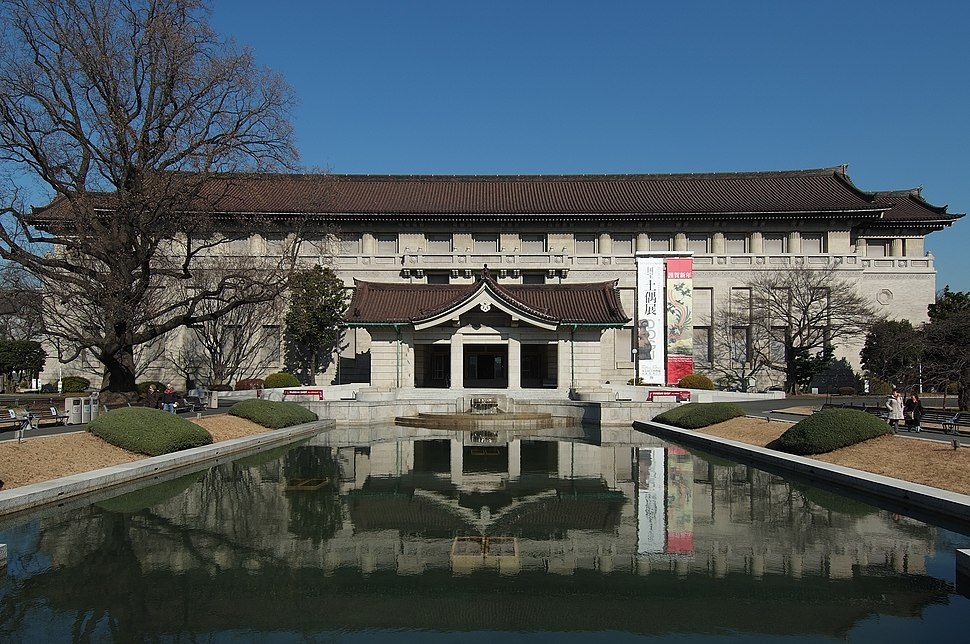 Honkan building, Tokyo National Museum