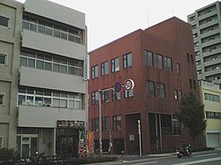 Toshima Village Office.jpg
