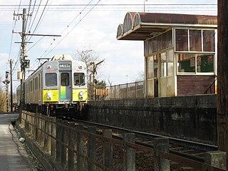 Toyohashi Railroad Atsumi Line Railway line in Aichi prefecture, Japan