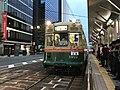 Tramcar for Yokogawa-Eki Station at Hondori Station.jpg