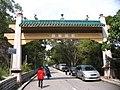 Tsok Pok Hang Village 1.jpg