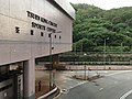 TsuenKingCircuitSportsCenter - Tsuen Wan.jpg
