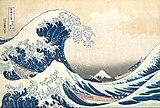 Tsunami by hokusai 19th century