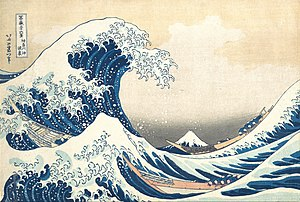 There is a common misconception that tsunamis behave like wind-driven waves or swells (with air behind them, as in this celebrated 19th century woodcut by Hokusai). In fact, a tsunami is better understood as a new and suddenly higher sea level, which manifests as a shelf or shelves of water. The leading edge of a tsunami superficially resembles a breaking wave but behaves differently: the rapid rise in sea level, combined with the weight and pressure of the ocean behind it, has far greater force.