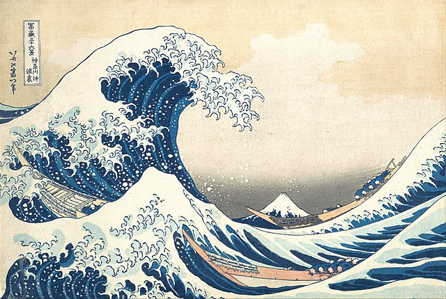 "Behind the Great Wave at Kanagawa"" (神奈川沖波裏) by Hokusai"