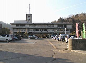 Tsuru, Yamanashi - Tsuru City Hall