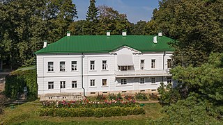 Yasnaya Polyana Former estate and current museum