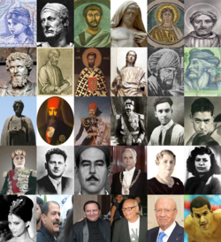 Tunisian people mosaic.png