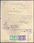 Turkey 1933 notary document with revenues Sul. 6172, 6189 (2).jpg