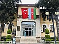 Turkish and Azerbaijani flags in the Tokat Municipality Building.jpg