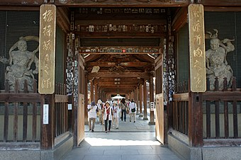 View from the entrance of Zentsū-ji's kairō