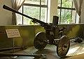 Type 96 Japanese 25 mm gun - Beijing Museum.jpg