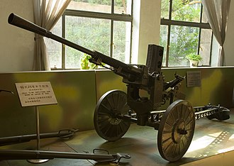 Type 96 25 mm AT/AA Gun - A single barreled variant at the China People's Revolution Military Museum, Beijing