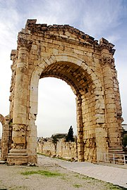The Triumphal Arch in Tyre.