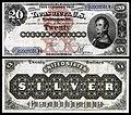 US-$20-SC-1880-Fr.311.jpg