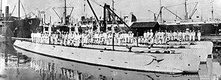 United States F-class submarine