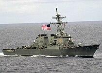 USSMiliusDDG-69.jpg