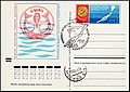 USSR PCWCS №06 Speed Diving Championship sp.cancellation.jpg