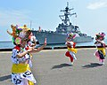 USS Fitzgerald arrives in northern Japan 130805-N-ZI955-061.jpg
