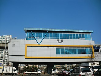 Sae-mal station - Image: U Line Saemal Station