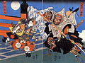 Uchiwakamaru fighting Benkei on Gojo bridge.jpg