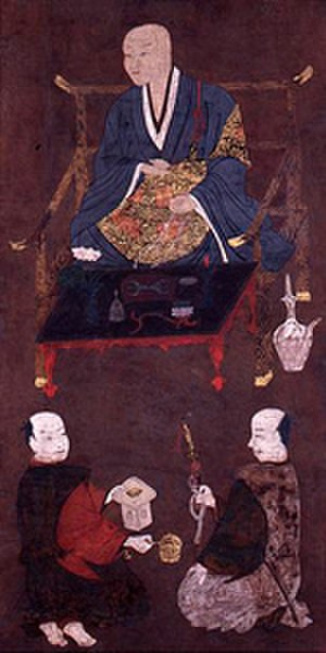 Uesugi Kenshin - Depiction of Kenshin in a monk-like image with two ministers, from Muromachi period (1336-1573)