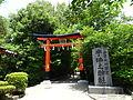 Uji jinjya torii.JPG