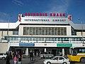 Ulaan Bataar - Airport.JPG