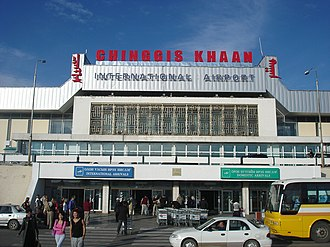 Aero Mongolia - Chinggis Khaan International Airport, which houses the head office of Aero Mongolia