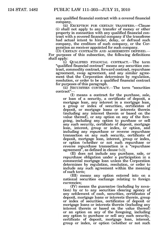 Pageunited States Statutes At Large Volume 124vu1508